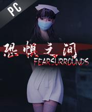Fear Surrounds