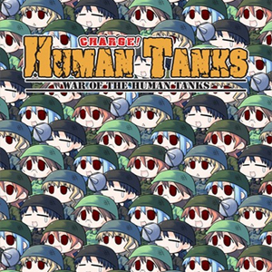 Buy War of the Human Tanks Digital Download Price Comparison