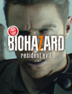 Chris Redfield Is Back In Resident Evil 7 Not A Hero DLC