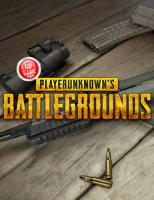 Two New PUBG Weapons Released, Know What They Are!