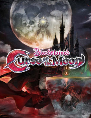 Bloodstained Curse Of The Moon Release Date Announced!