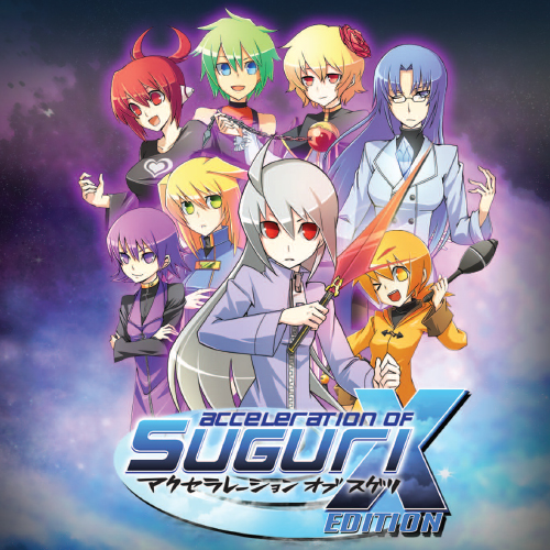 Acceleration of SUGURI Digital Download Price Comparison