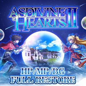 Asdivine Hearts 2 Full Recovery Green Orb