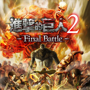 Attack on Titan 2 Final Battle Digital Download Price Comparison