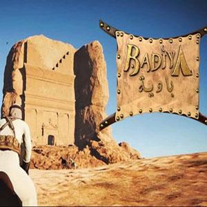 Badiya