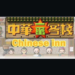 Chinese inn Digital Download Price Comparison