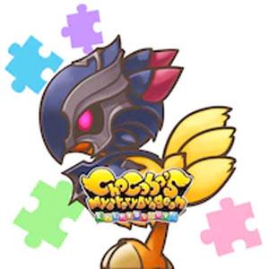 Chocobo's Mystery Dungeon EVERY BUDDY Buddy Chocobo Dark Knight