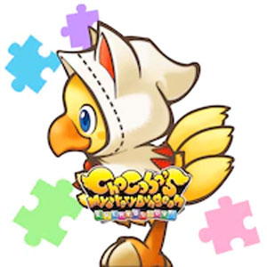 Chocobo's Mystery Dungeon EVERY BUDDY Buddy Chocobo White Mage Ps4 Price Comparison