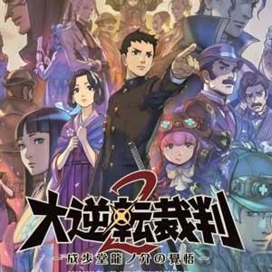 Buy Dai Gyakuten Saiban 2 Naruhodou Ryuunosuke No Kakugo Nintendo 3DS Download Code Compare Prices