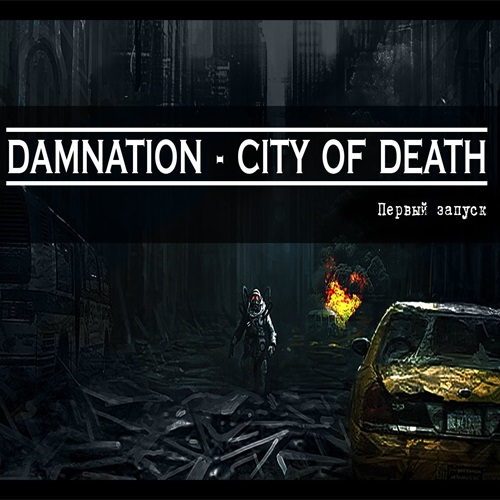 Damnation City of Death Digital Download Price Comparison