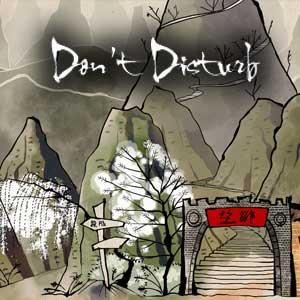 Dont Disturb Digital Download Price Comparison