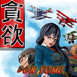 DonYoku Digital Download Price Comparison