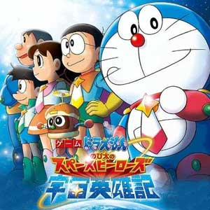 Buy Doraemon Nobita no Nankyoku Kachikochi Daibouken Nintendo 3DS Download Code Compare Prices