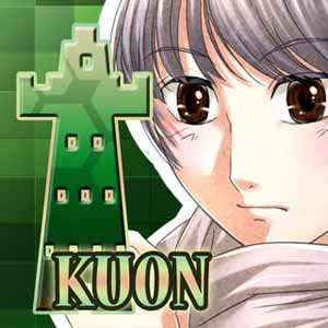 East Tower Kuon Digital Download Price Comparison