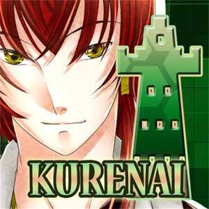 East Tower Kurenai Digital Download Price Comparison