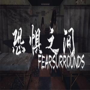 Fear Surrounds Digital Download Price Comparison