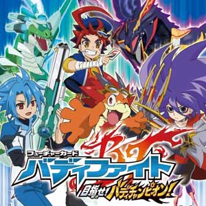 Buy Future Card Buddyfight Mezase Buddy Champion Nintendo 3DS Download Code Compare Prices