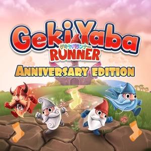Geki Yaba Runner Anniversary Edition
