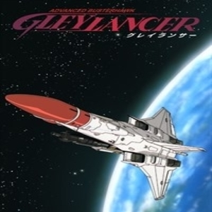 Gleylancer