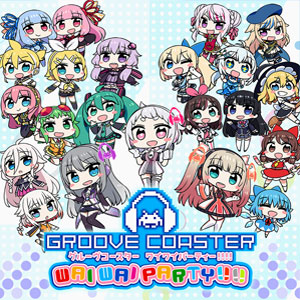 GROOVE COASTER WAI WAI PARTY Nintendo Switch Price Comparison