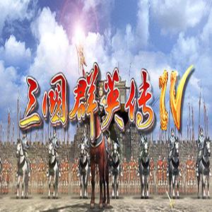 Heroes of the Three Kingdoms 4