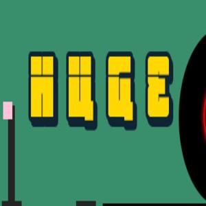 HuGe Digital Download Price Comparison