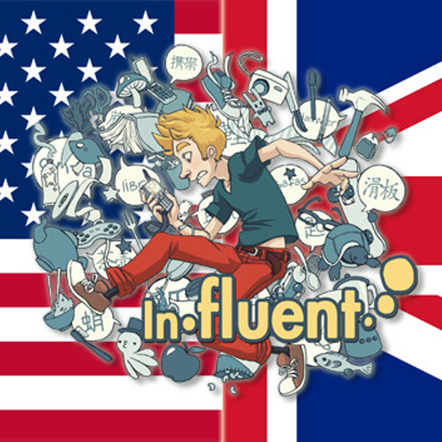 Influent English Digital Download Price Comparison