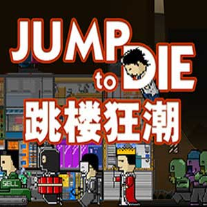 Jump To Die Digital Download Price Comparison