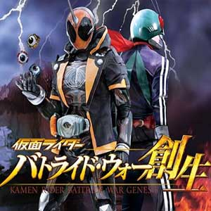 Kamen Rider Battride War Sousei PS3 Code Price Comparison