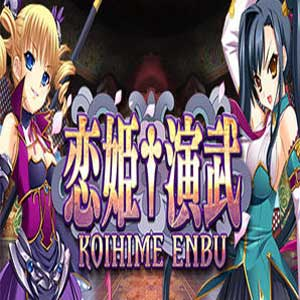 Koihime Enbu Digital Download Price Comparison