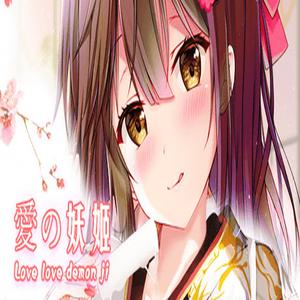 Love love demon ji