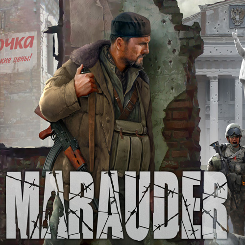 Marauder Digital Download Price Comparison