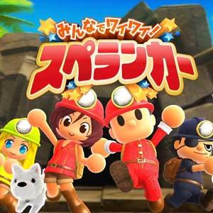 Minna de Waiwai Spelunker Nintendo Switch Cheap Price Comparison