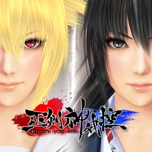 Mitsurugi Kamui Hikae Xbox One Digital & Box Price Comparison