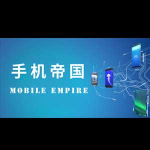 Mobile Empire Digital Download Price Comparison
