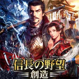 Nobunagas Ambition Souzou Digital Download Price Comparison