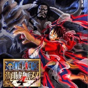 One Piece Pirate Warriors 4 Season Pass Digital Download Price Comparison