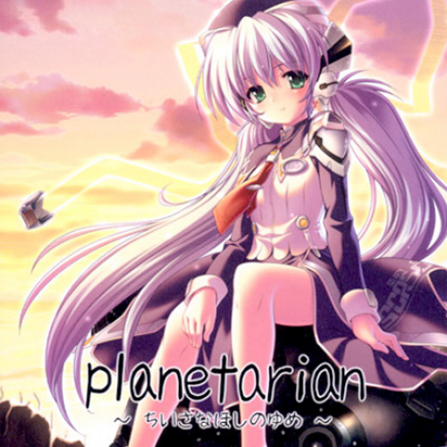 Planetarian the reverie of a little planet Digital Download Price Comparison