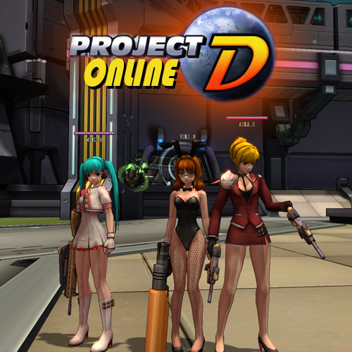 Project D Online Digital Download Price Comparison