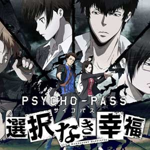 Psycho-Pass Mandatory Happiness Xbox One Code Price Comparison