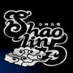 Shaolin5