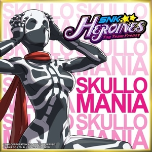 SNK HEROINES Tag Team Frenzy SKULLO MANIA Ps4 Digital & Box Price Comparison