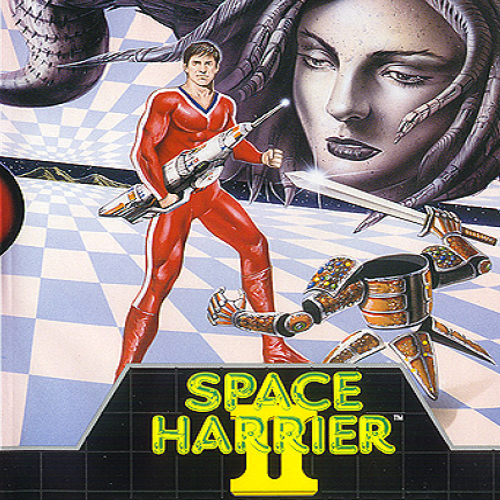 Space Harrier 2 Digital Download Price Comparison