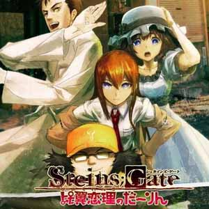 Steins Gate Hiyoku Renri no Darling XBox 360 Code Price Comparison