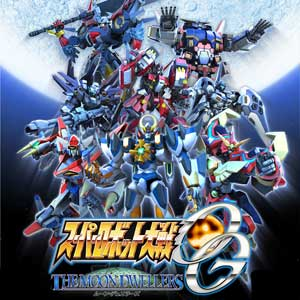 Super Robot Wars OG The Moon Dwellers PS3 Code Price Comparison