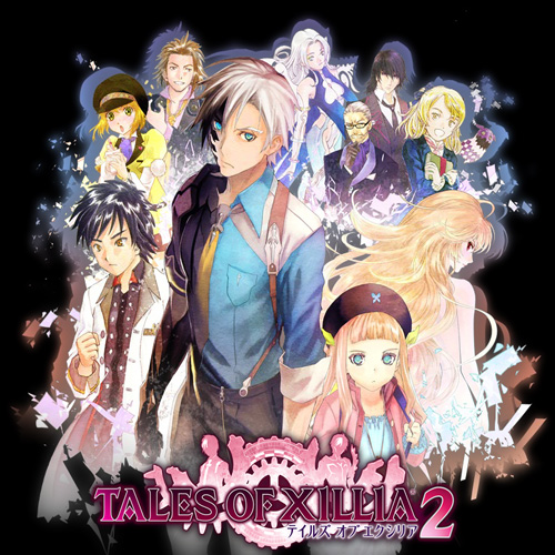 Tales Of Xillia 2 Classic Tales Of Costumes Ps3 Code Price Comparison