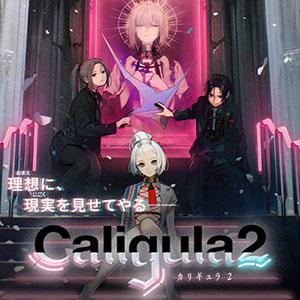 The Caligula Effect 2 Nintendo Switch Price Comparison