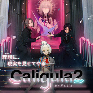 The Caligula Effect 2 Ps4 Price Comparison