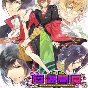 The Men of Yoshiwara Kikuya Digital Download Price Comparison
