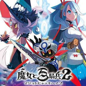 The Witch and the Hundred Knight 2 PS4 Code Price Comparison